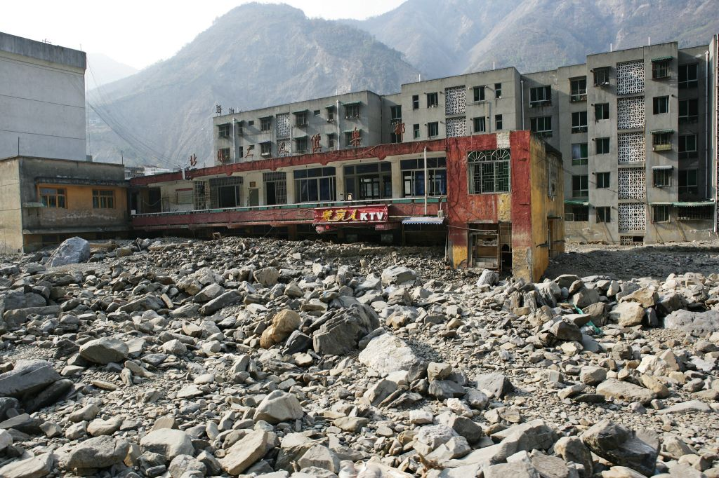 Sichuan Province Earthquake 2008